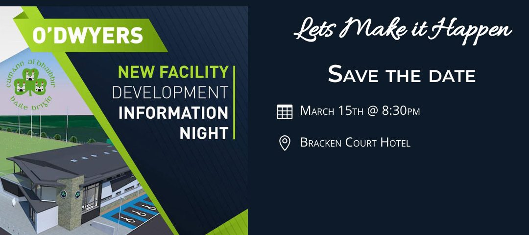 New Facility – Information Night